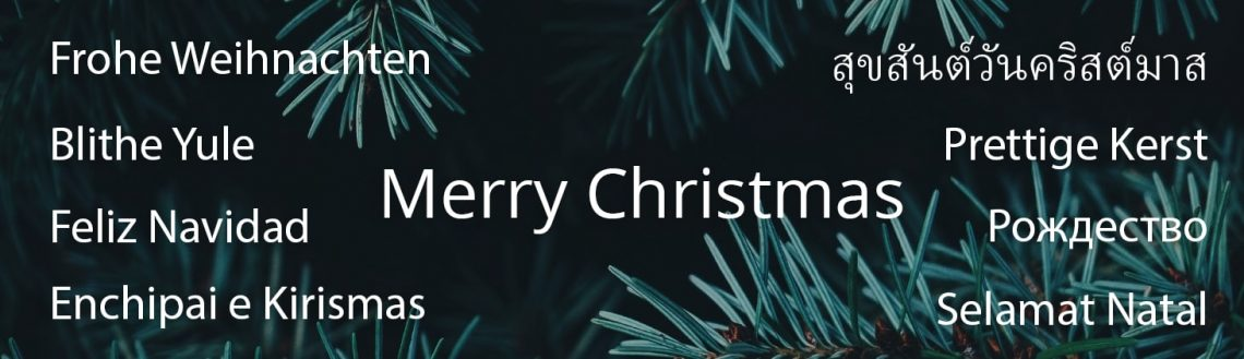 A Cultural Christmas Letter